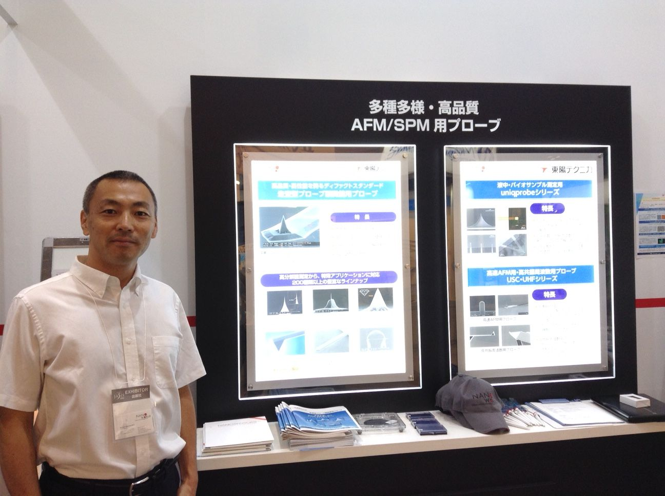 Dr. Terunobu Akiyama in front of the NANOSENSORS AFM tips display at JASIS 2016